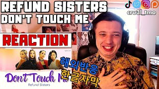 4-HEADED MONSTER (Refund Sisters (환불원정대) - DON'T TOUCH ME [Audio] | REACTION)