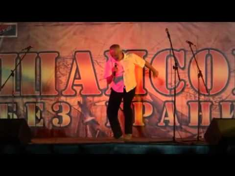 Международный Музыкальный фестиваль «Шансон без  границ» прошёл в Керчи