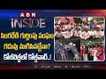 TBGKS Tension Over Singareni Trade Labour Union Elections | Inside