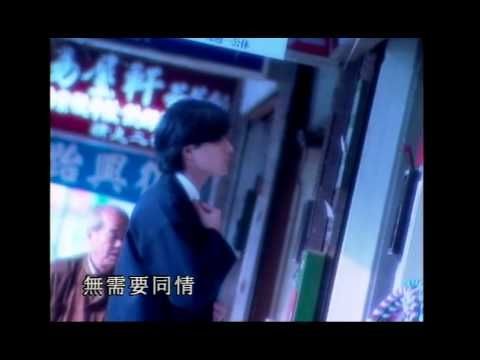 蔡秋鳳-一步一腳印 MV