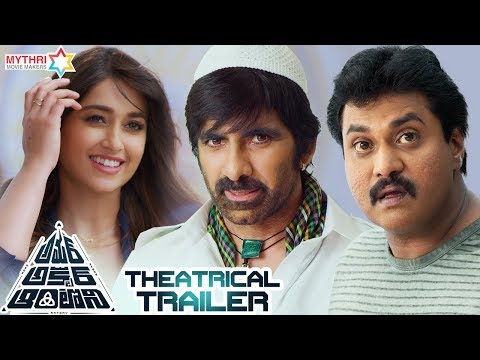 Amar-Akbar-Anthony-Theatrical-Trailer