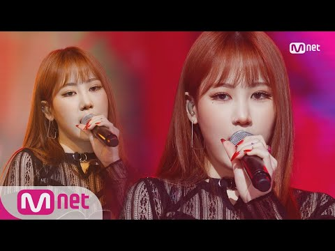 [Jimin Park - April Fools (0401)] Comeback Stage | M COUNTDOWN 180906 EP.586