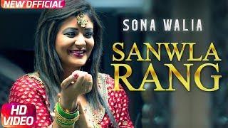 Sanwla Rang – Sona Walia