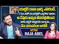 Actor Raja Abel Heart Touching Words about His Wife-Children's and Family Actor Raja Abel Interview