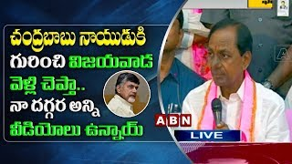 I have all Video Proofs, Will expose CBN in Vijayawada: KC..