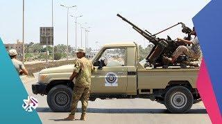 العربي اليوم  ليبيا .. معارك طرابلس     -