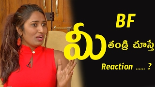 swathi naidu and naveena interview - 2