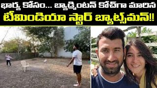 Cheteshwar Pujara turns Badminton coach for wife Puja duri..
