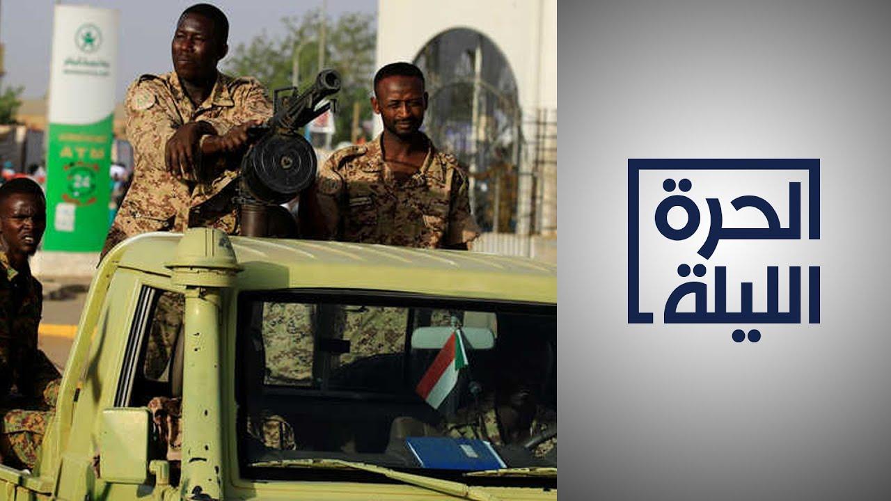 تحذيرات من إضافة السودان الى القائمة السوداء لمنظمة العمل الدولية