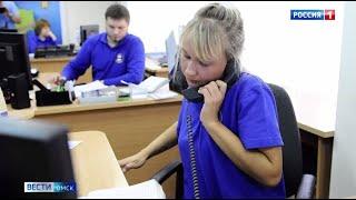 В Омской области начала действовать система 112