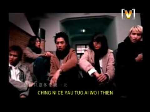 Energy - Duo Ai Wo Yi Tian 多爱我一天