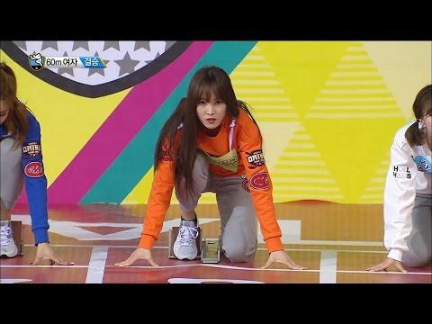 【TVPP】YuJu(GFRIEND) - W 60m Final Gold Medal!, 유주(여자친구) - 여자 60m 결승 금메달 @2016 Idol Star Championship