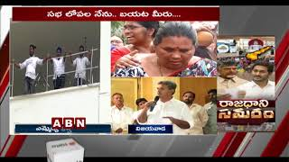 Kesineni Nani Sensational Comments On YSRCP Govt Over AP C..