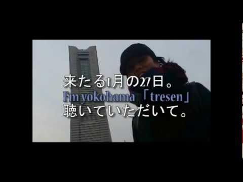 全力大知×Fm yokohama「tre-sen」第三弾!/ 大知正紘【公式】