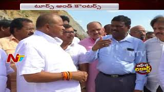 OTR: TDP Vs BJP Political Heat In AP Over 2019 Elections..