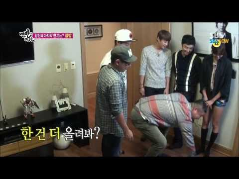 SBS [맨발의친구들] - 웰컴투 신혜성하우스. 현중아, 형이 쓰는 거야!