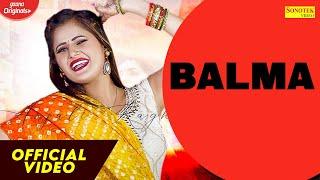 Balam (बालम) – Masoom Sharma – Amit Dhull – Renuka Panwar