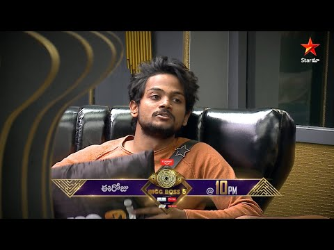 Bigg Boss Telugu 5 promo: Shanmukh Jaswanth's hilarious dialogue on nomination process