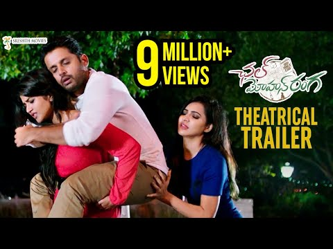 Chal-Mohan-Ranga-Theatrical-Trailer
