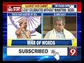 Siddaramaiahs tirade against CM – NEWS9