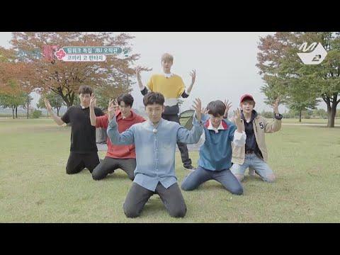 [JustBeJoyful JBJ] Show me the teamwork : Spinning Fantasy Ep.5