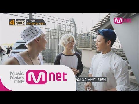 Mnet [4가지쇼] Ep.17 : 슈퍼주니어 멤버들의 거침없는 폭로! SM에서 가장 4가지 없는 사람은 태민?!