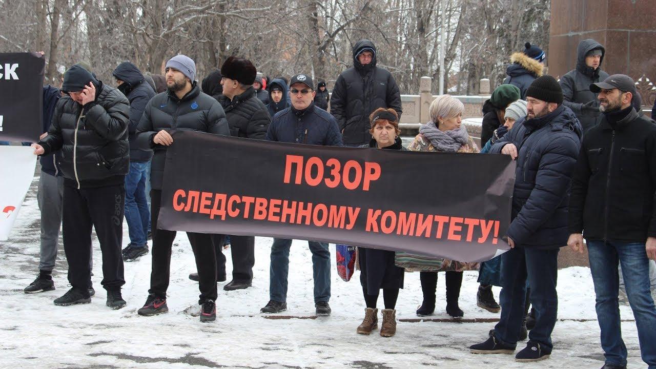 Участники митинга во Владикавказе потребовали наказать виновных в смерти Цкаева