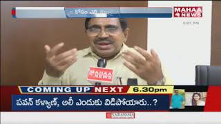 Jagan Is Not Trying To Fight For AP, But To Come Out of Ca..
