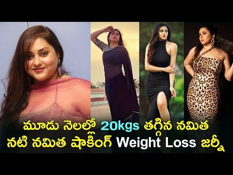 Tollywood actress Namitha weight loss pics go viral