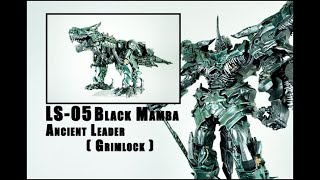 Review TRANSFORMERS LS-05 Ancient Leader ( GrimLock )