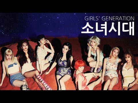 [Focus] Girls' Generation(소녀시대) Debut 9th Anniversary... 앞으로도 '지금은 소녀시대'