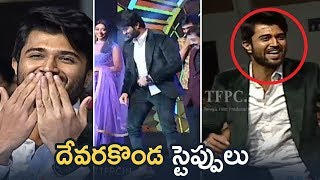 Arjun Reddy Vijay Devarakonda Dance @ Mental Madhilo Pre Release Event | Making Super Fun | TFPC
