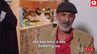 Yazan's Power Broker Uncle 2020