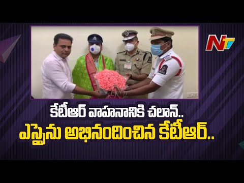KTR appreciates traffic SI for issuing challan to his vehicle