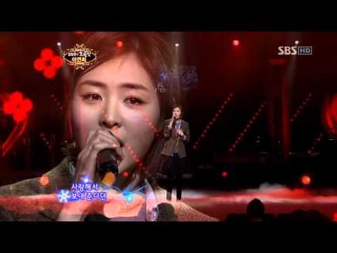 이연희(Lee Yeon Hee) - 헤어지는중입니다