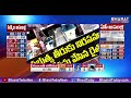 Nizamabad Loksabha Polls : EC Arranged For 36 Tables Counting In Nizamabad - 02:26 min - News - Video