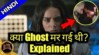 What happened to Ghost at end of movie    Did ghost die explain in hindi    changing aor