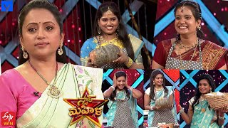 Suma's Star Mahila latest promo; telecasts on 7th Septembe..