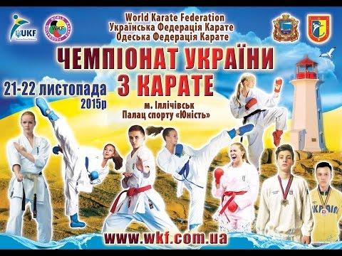 Final. Kumite male -75kg. aka KMIT - ao NEGATUROV/ Ukraine National Championship 2015. WKF