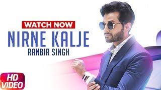 Nirne Kalje – Ranbir Singh