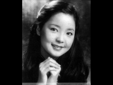 鄧麗君 亞洲歌壇巨星七十年代的風采 紀念特輯 2016