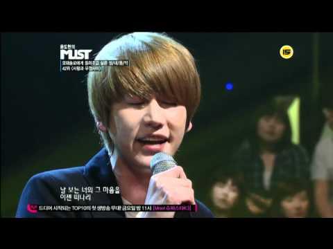 [20110927] MUST - Super Junior K.R.Y. - Between love and friendship