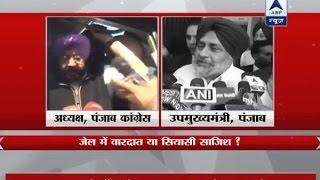 Capt. Amarinder Singh sees govt hand in Mintoo fleeing jai..
