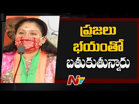 Vijayashanti shocking comments on CM KCR