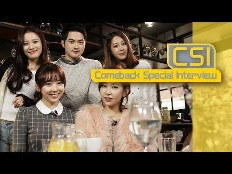 CSI: SunnyHill(써니힐) _ Don't say anything(아무말도 하지마요) [ENG/JPN/CHN SUB]