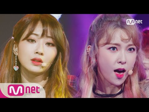 [9MUSES - Love City] Comeback Stage | M COUNTDOWN 170803 EP.535