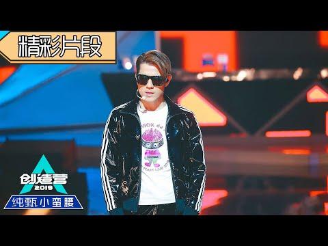 《创造营2019》【班主任秀】郭富城再跳《对你爱不完》,这个表演告诉你什么叫天王