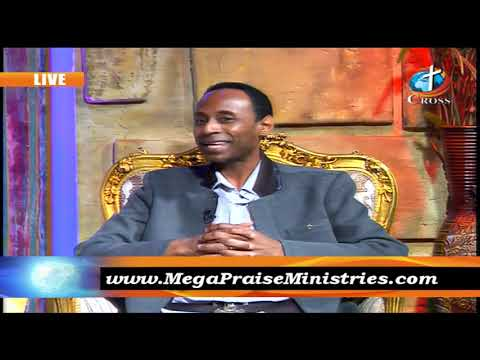 The Truth by Pastor Manuel Johnson 07-09-2020