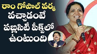 Jeevitha Rajasekhar comments on Ram Gopal Varma..