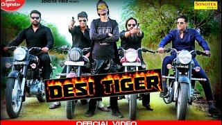 Desi Tiger – Firoz Hasmi